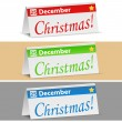 Vector Christmas Banners — Stock Vector #7694587