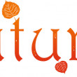Autumn title with leaves and drops - Stok Vektör