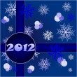 2012 Happy New Year — Stock Photo