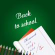 Back to school.Vector illustration for your design — Stock Vector