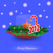 Merry Christmas background. Vector illustration. Best choice — Stock Vector