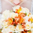 Stock Photo: Beautiful bride