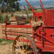 Stock Photo: Farm Equipment