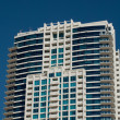 Condominium Tower — Stock Photo