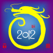 2012: vector happy new  year of dragon — Stock Photo