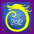 2012: Vector happy new Year of Dragon — Stock Photo #7375030