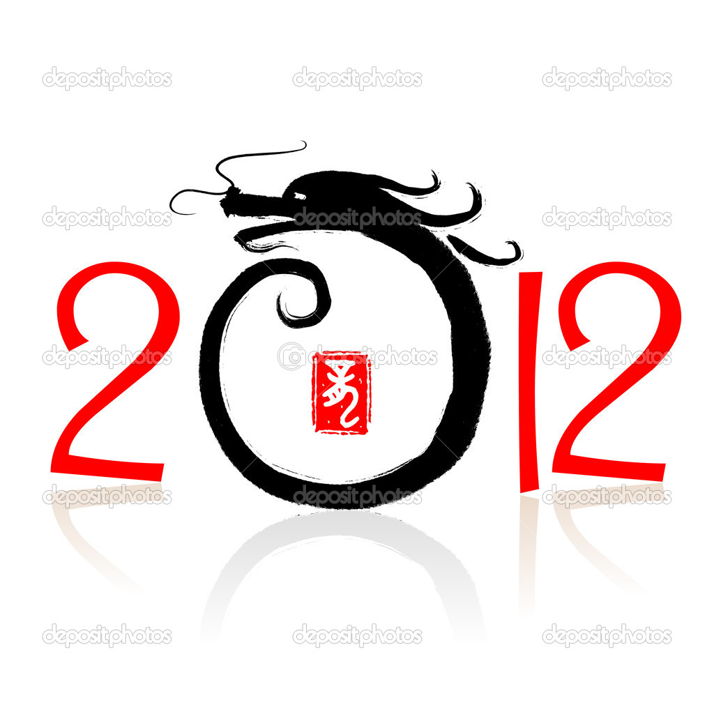 2012: Vector happy new  Year of Dragon  Stock Photo #7375107