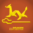2012: New Year greeting card — Vector de stock