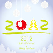 2011 Merry Christmas and 2012 Happy New Year background. — 图库矢量图片