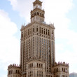 Royalty-Free Stock Photo: The Palace of Culture and Science