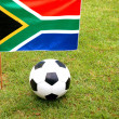 Soccer South Africa — Stock Photo #6886318
