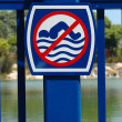 No swimming! — Stock Photo
