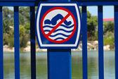 No swimming! — Stock Photo