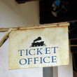 Ticket Office sign — Stock Photo
