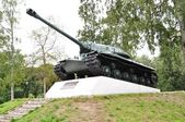 Historical Tank IS-3 in Priozersk — Stock Photo