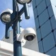Stockfoto: Surveillance camera