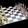 Chess battle — Stock Photo #7557579