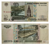 Money russia — Stock Photo
