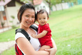 Eleven month old Asian baby — Stock Photo
