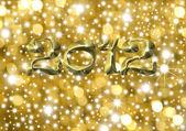 Julkort 2012 — Stockfoto