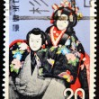 Stamp shows mand womdressed in typical Japanese — Stock Photo #6904621