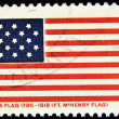 Stock Photo: Stamp shows Fort McHenry Flag