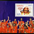 Stamp showing Spanish basketball team the champion of the world — Stock Photo