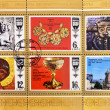 Stamp shows image of various national art treasures — Stock Photo #6904741