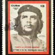 Stamp showing the Che Guevara, Day of the Heroic Guerrilla — Stock Photo #6904745