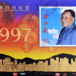 Royalty-Free Stock Photo: Stamp shows leader of the Communist Party of China Deng Xiaoping