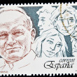 Stamp showing the Pope and the youth — Stock Photo