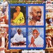 Stamp commemorating 60th anniversary of death of Gandhi — Stock Photo #6904816