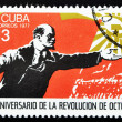Stamp with Lenin — Stock Photo #6904862