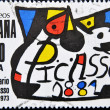 Stock Photo: Stamp commemorating centenary of birth of Pablo Picasso