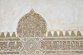 Decorative arab in the palace of the Alhambra — Stock Photo