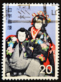 Stamp shows a man and a woman dressed in typical Japanese — Stock Photo