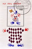 Stamp shows drawing a clown — Stock Photo