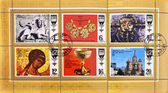 Stamp shows the image of various national art treasures — Stock Photo