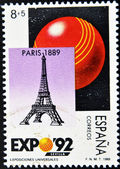 Stamp shows the symbol of the universal exhibition in Seville — Stock Photo