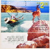 Stamp showing the dead sea — Stock Photo