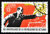 Stamp with Lenin — Stock Photo