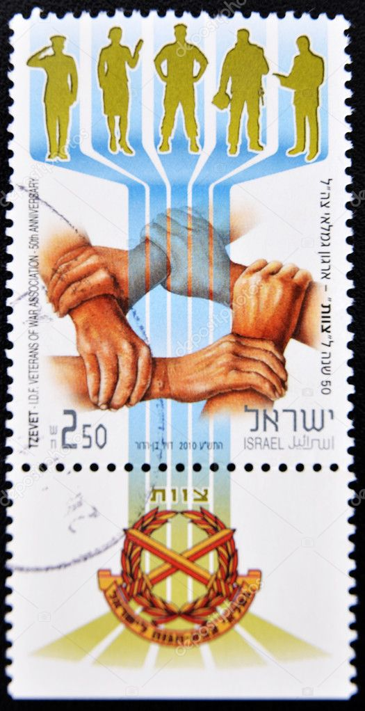 ISRAEL - CIRCA 2010: A stamp printed in Israel shows different hands clasped to commemorate the 50th anniversary of the war veterans association, circa 2010  — Stock Photo #6904776