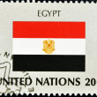 Stamp shows Egypt Flag - Stock Photo