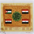 Stamp shows the flag of countries belonging to the Arab Cooperation Council — Stock Photo
