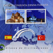 Stamp shows the alliance of civilizations between Spain and Turkey — Stock Photo