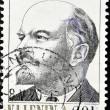 Stamp shows Lenin — Stock Photo #6987949