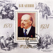 Stamp shows Lenin — Stock Photo #6987958