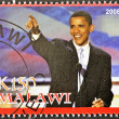 Stock Photo: Stamp shows 44th President of United States of America, Barack Obama