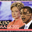 Stamp shows Barack Obama with Hillary Clinton — Stock Photo