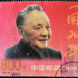 Stamp shows leader of the Communist Party of China Deng Xiaoping — Stock Photo #6988089